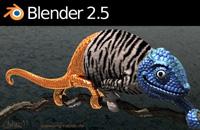 blender-featured