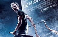 Dead-Shadows-2011-Movie-Poster2